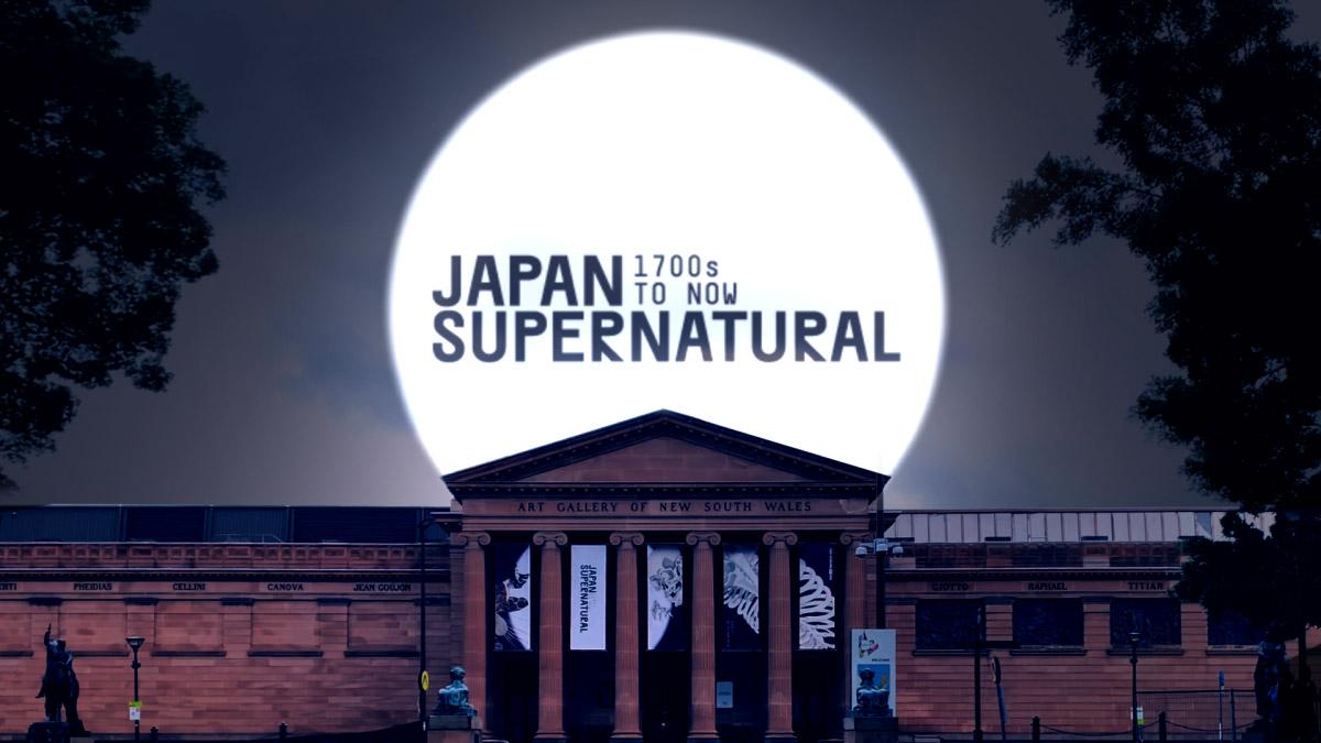 Japan Supernatural